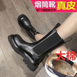 白色大棉中筒马丁靴女靴子真皮春秋单靴短筒厚底烟筒女鞋切尔西靴