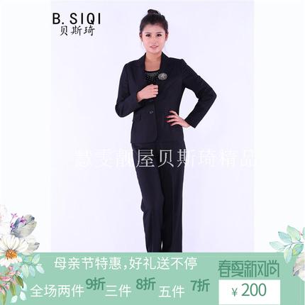 贝斯琦B.SIQI正品大码显瘦西装外套女正装职业西服套装长袖PX319S
