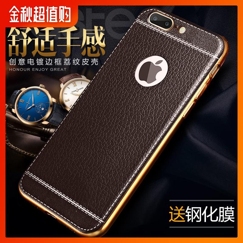 iPhone7手机壳7plus全包防摔苹果8硅胶套8plus软壳iphone6/11月30日最新优惠