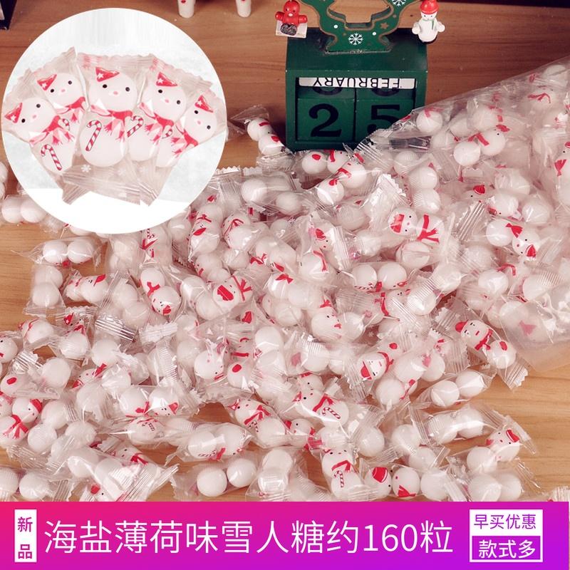 创意圣诞节糖果雪人薄荷味零食公司活动散装批发礼盒平安夜礼物