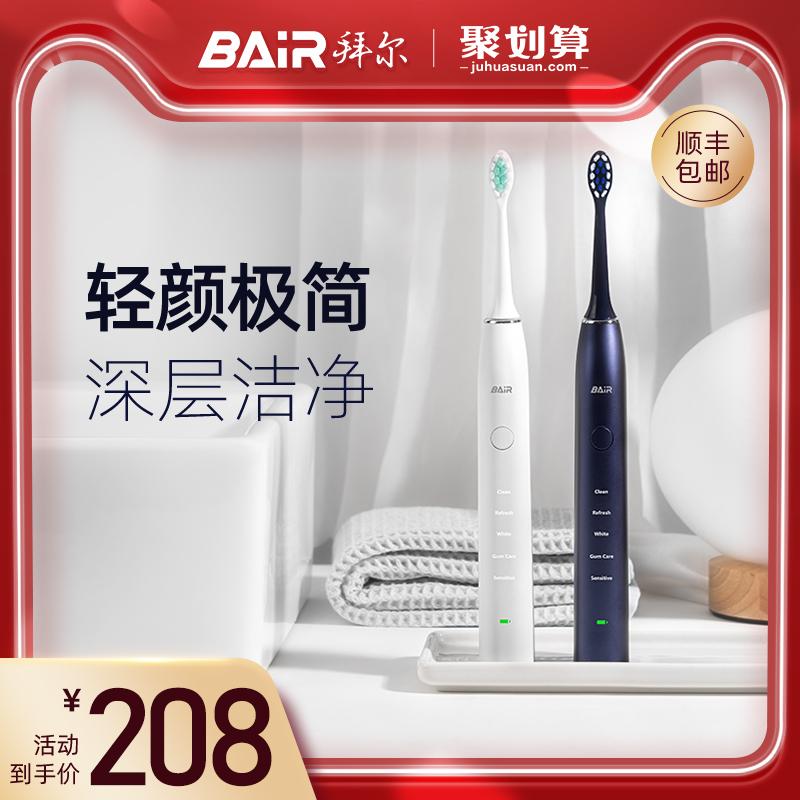 Электрические зубные щетки для детей Артикул 527295823167