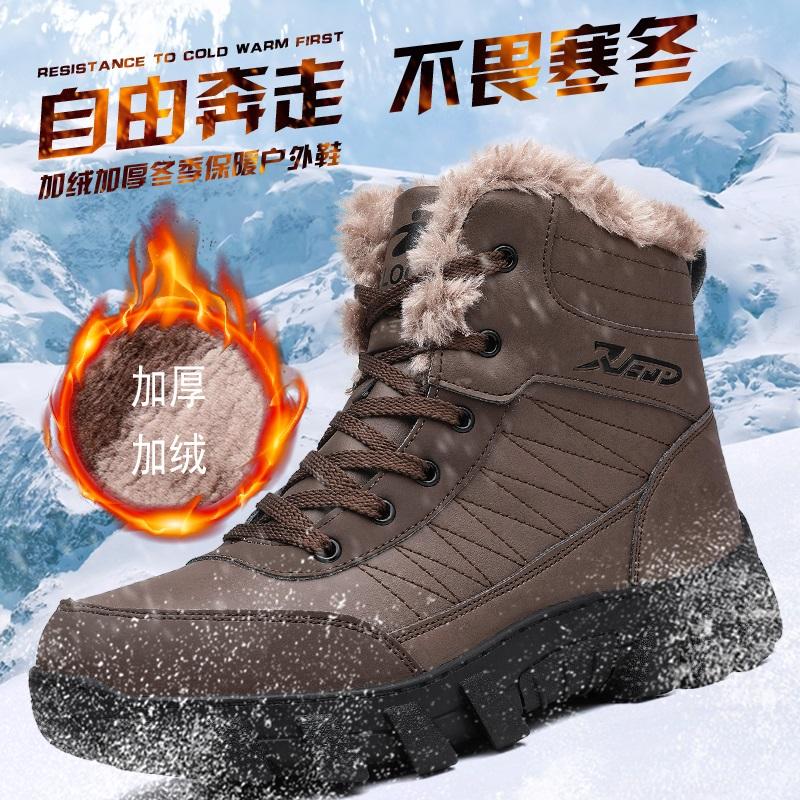 东北雪地靴男冬季新款加绒保暖大码棉鞋高帮防水防滑户外加厚大棉