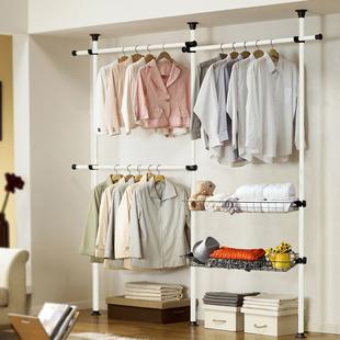 顶天立地晾衣架落地折叠室内卧室阳台伸缩杆简易免打孔双杆凉衣架