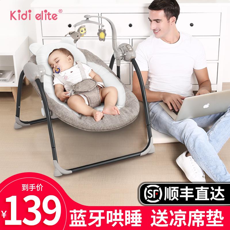 Кресло-качалка / Подвесные кресла Артикул 574760847081