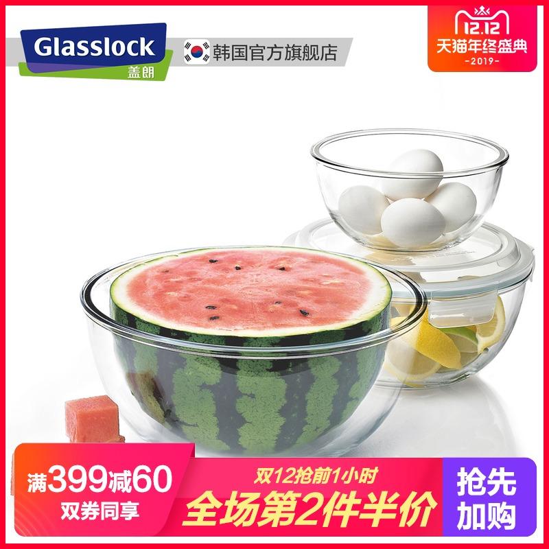 Glasslock钢化玻璃微波炉饭盒保鲜盒密封大容量水果沙拉碗汤面碗