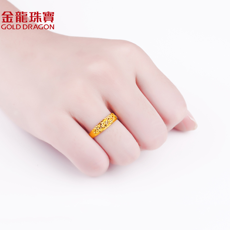 Gold dragon jewelry gold ring women's 9999 gold all over the sky star women's ring live ring gr107d