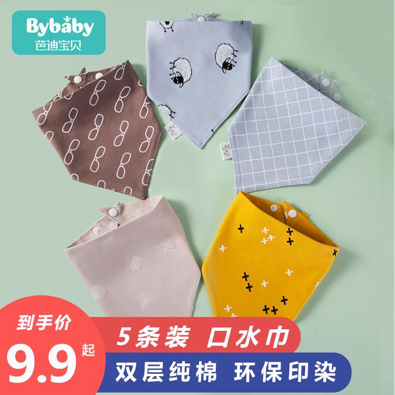 芭迪宝贝纯棉婴儿童宝宝防水三角巾好不好用