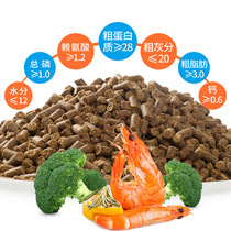 Small lobster feed wholesale crayfish feed lure lobster with promoting growth breeding feed shrimp grain