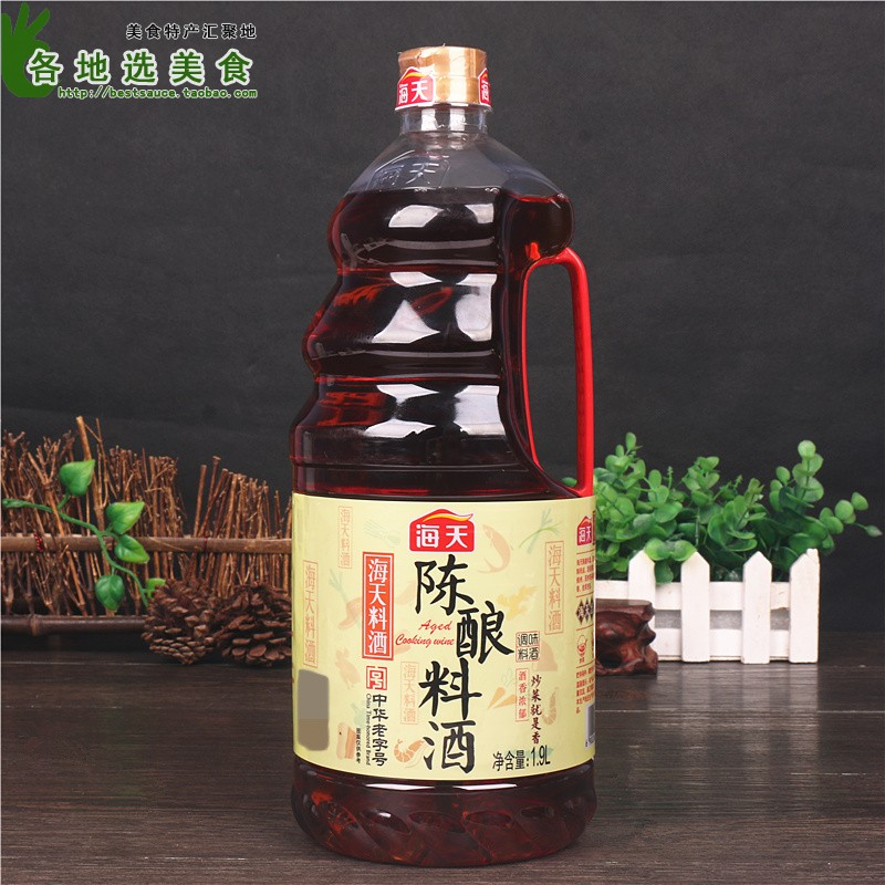 Gudao cooking wine 1.9l, add yellow rice wine to remove fishy smell, enhance flavor, relieve mutton, kitchen cold mix cooking wine