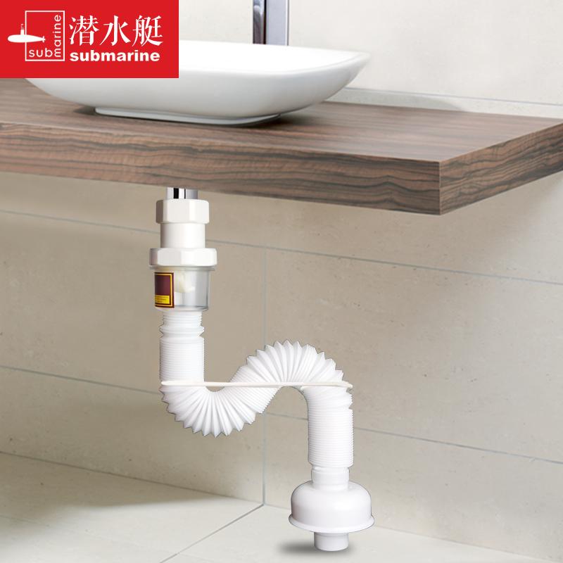 潛水艇衛生間洗臉盆下水管防臭密封圈洗麵盆下水器洗手落水軟管道