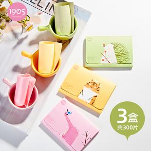 吸油纸面部女控油吸油面纸去油纸脸部男士 3盒装 共300片 绿茶清爽