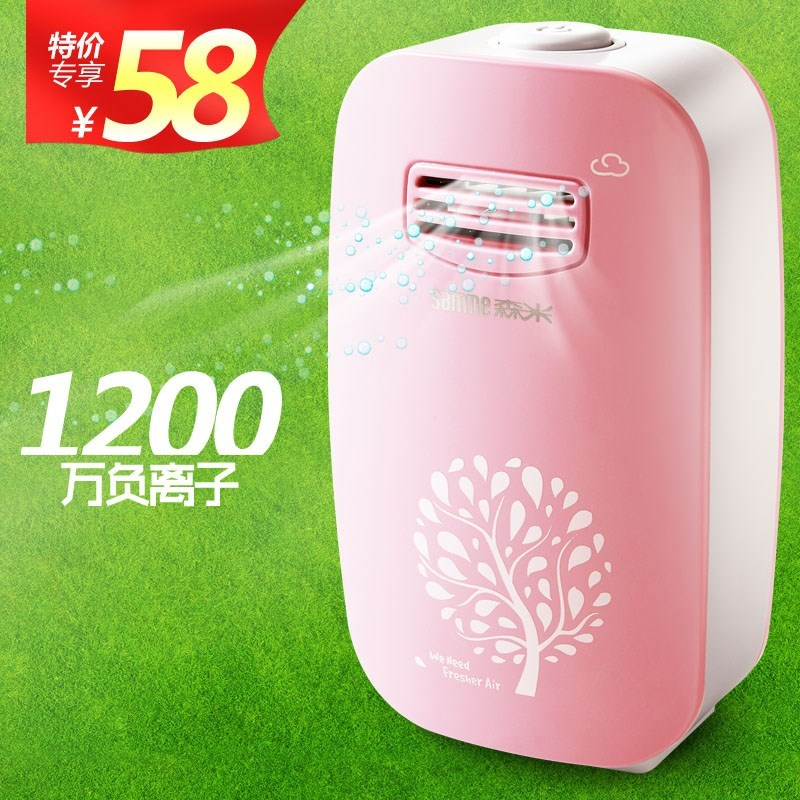 卧室迷你小型氧吧室内负离子发生器空气净化器家用除雾霾去除异味