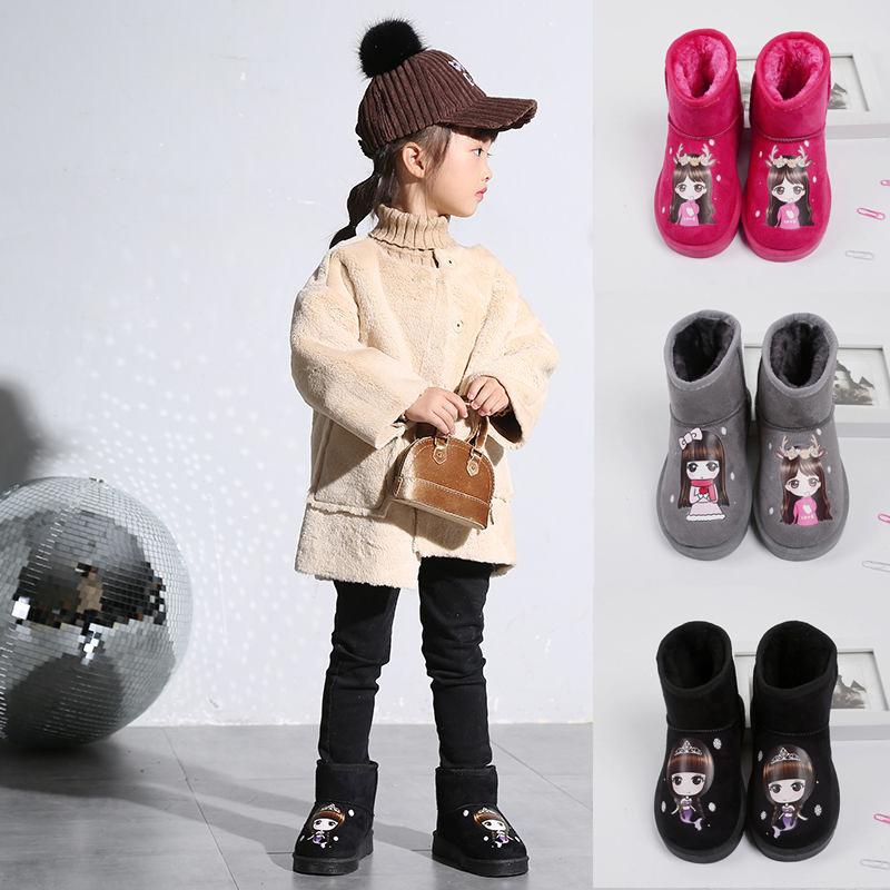 儿童雪地靴女童靴子2017新款冬季宝宝鞋加绒加厚韩版短靴棉鞋童鞋