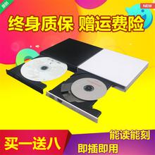 外置光驱CD刻录机DVD笔记本台式机一体机电脑通用移动USB外接光驱