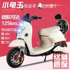 Электрический мотоцикл Cheng Xun 60V72V