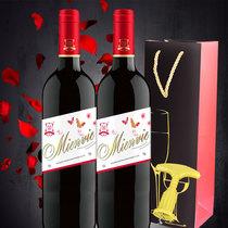 1000毫升正品保证俄罗斯进口红酒格鲁吉亚彩陶葡萄酒礼品酒半甜