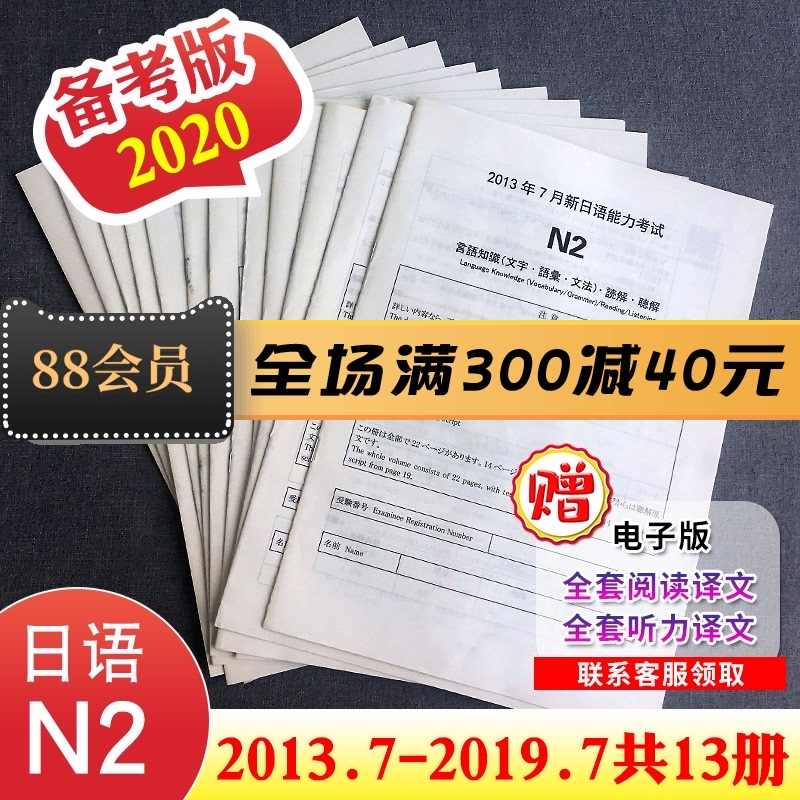 Японский Артикул 615293560956