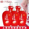 上海药皂健康500g5瓶装成人洗手液质量好不好
