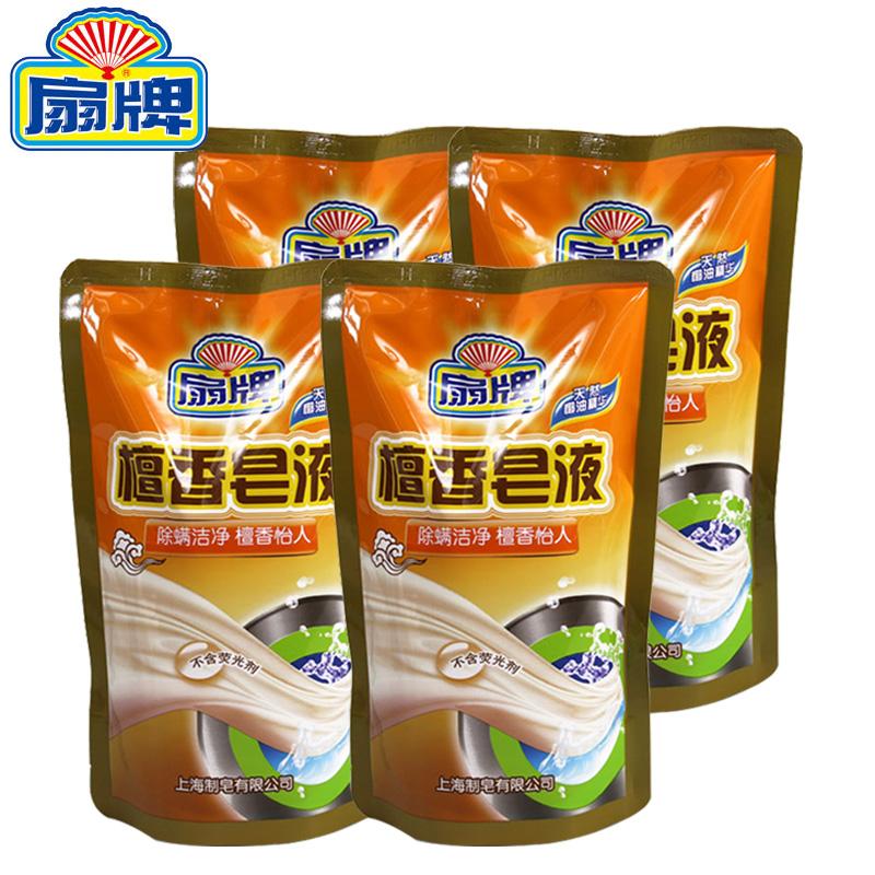 扇牌檀香皂液500g*4袋组合驱洗衣液