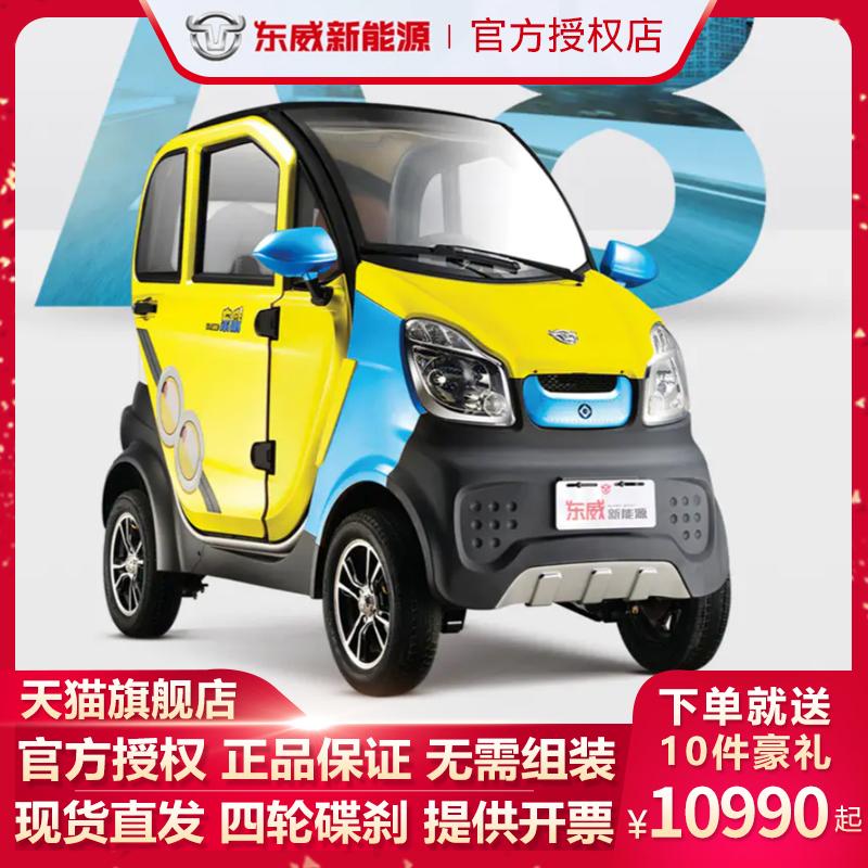 Детские автомобили Артикул 605880860725