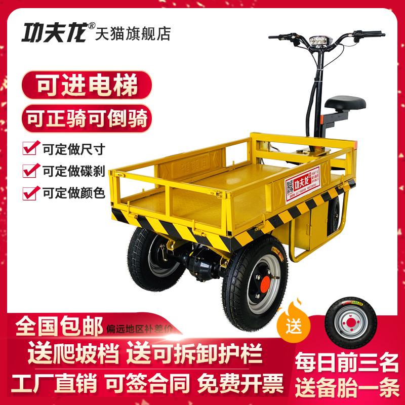Электровелосипеды / Скутеры Артикул 596748522897