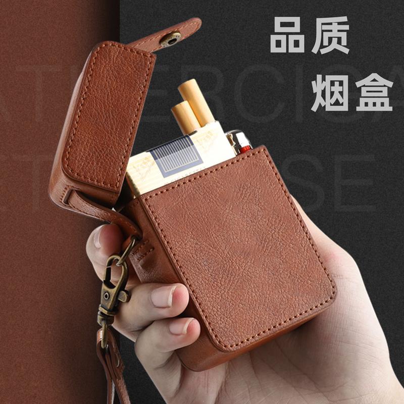 58.00元包邮整包20支装烟盒高档创意个性皮质便携式香菸保护盒子抗压防潮男士