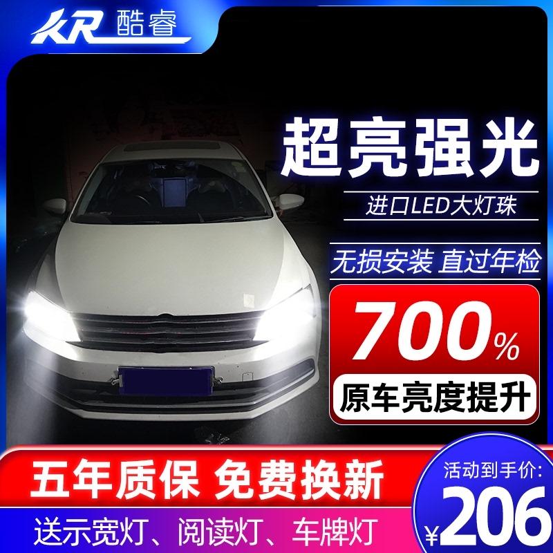 汽车专用led大灯h7h1h4超亮24V货车灯泡强光改装12V远近一体9005
