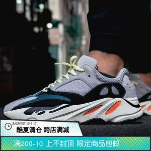 adidas yeezy700侃爷反光3m跑步鞋