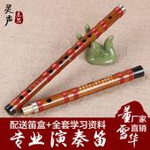 練習笛CDEFG調 董雪華笛子8881笛子竹笛橫笛初學笛子 靈聲樂器