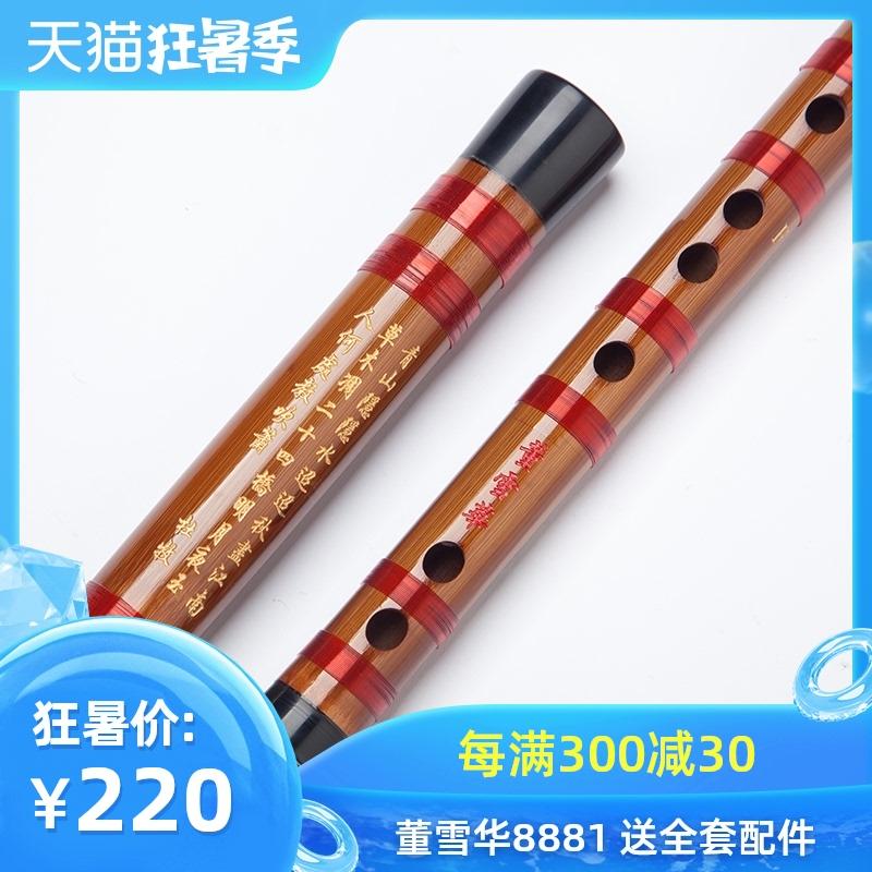 Флейты / Трубы Артикул 44980246563