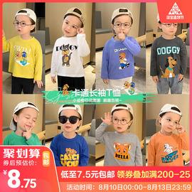男童纯棉长袖T恤秋装春秋款婴儿童装宝宝1岁小童上衣打底衫洋气潮图片