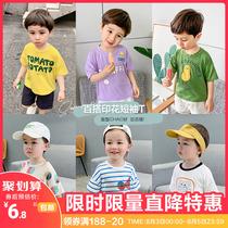 婴儿短袖T恤夏装夏季儿童装宝宝1岁3小童潮男童半袖女洋气薄上衣