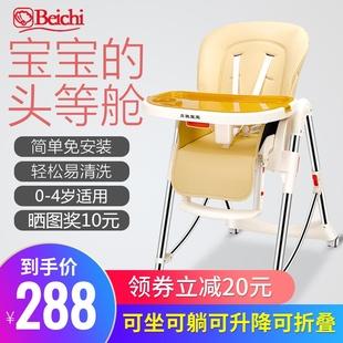 宝宝餐椅婴儿吃饭座椅宜家座椅儿童便携可折叠多功能小孩学坐椅价格