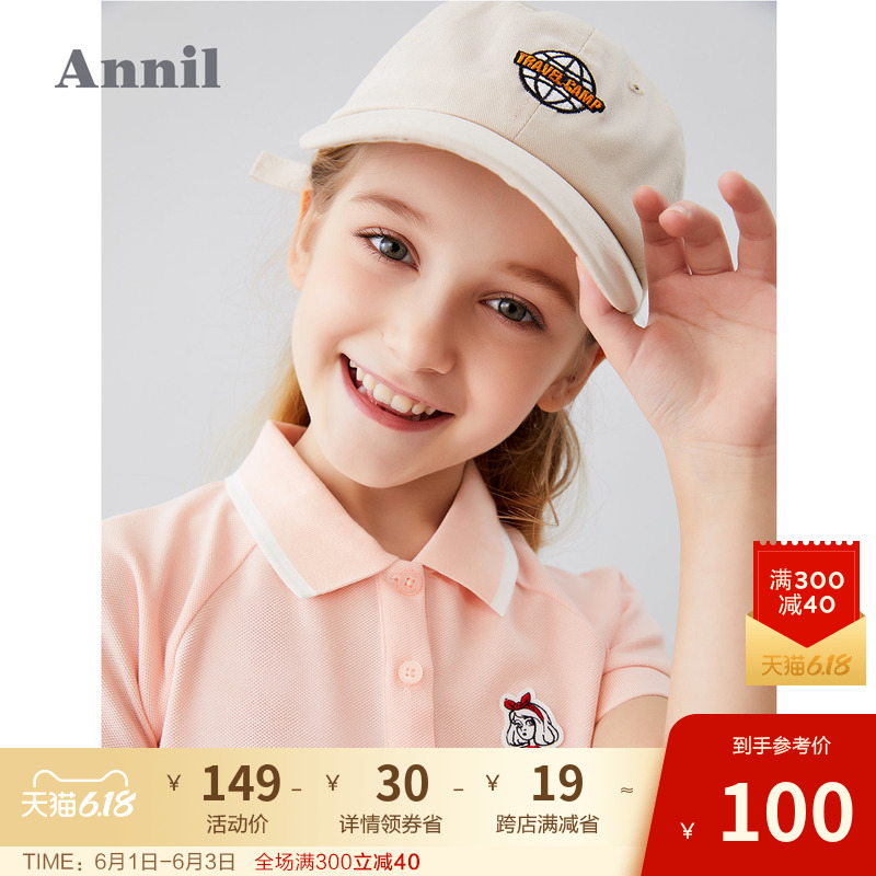 Annie children's dress girl's short sleeve 2020 new girls' Sports skirt summer air baseball A-line skirt