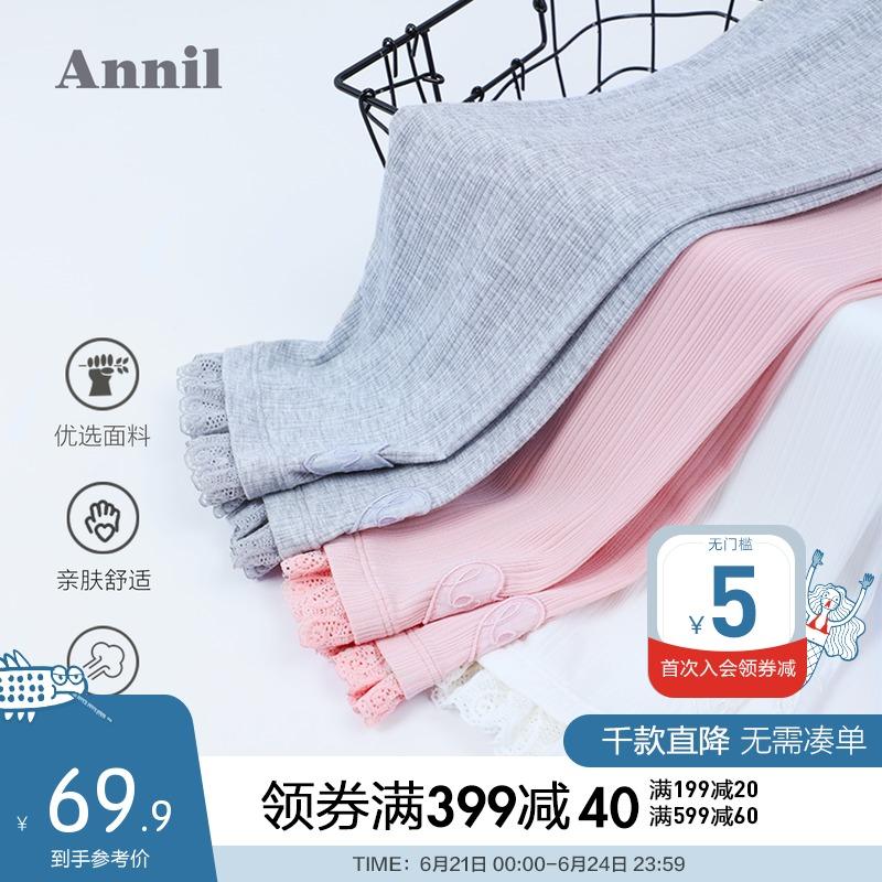 安奈儿童装女童七分裤2021新款夏季薄款女孩打底裤洋气蕾丝边裤子