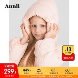 【双11预售】安奈儿童装女童短款羽绒服2021冬新款洋气蚕型加厚女
