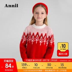 【双11预售】安奈儿童装男女童圆领毛衣春秋装2021冬新款圣诞洋气