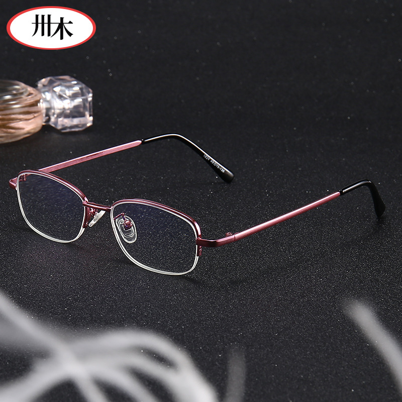 New fashion half frame anti blue presbyopia glasses for men and women high definition resin coated reading glasses
