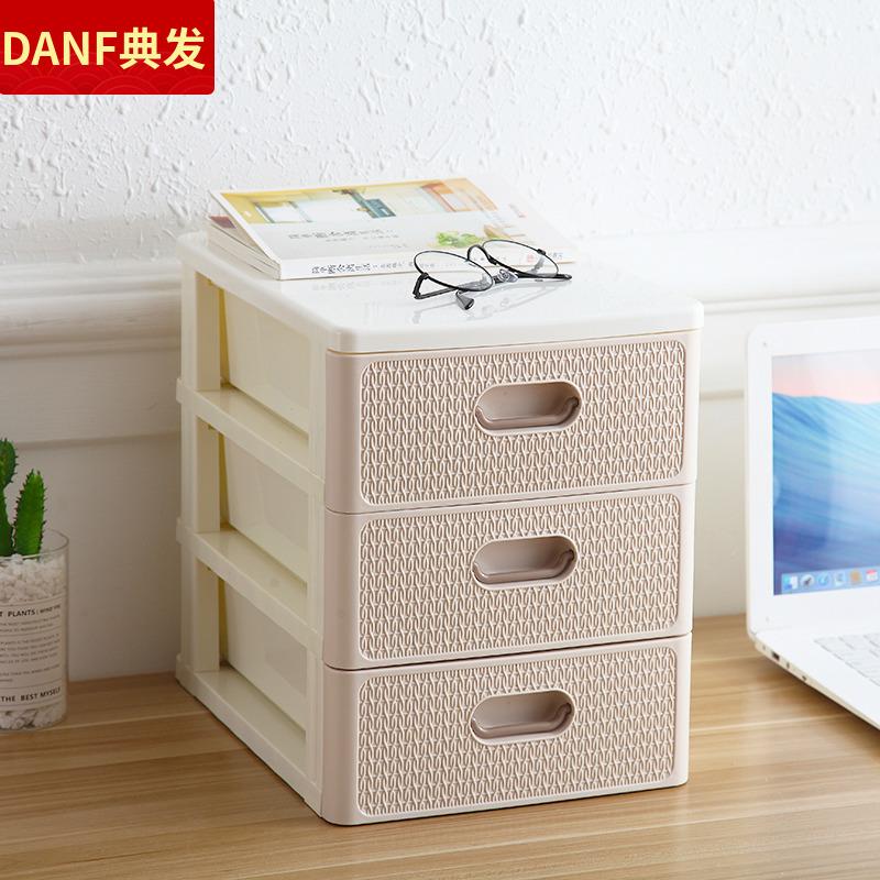 多层抽屉式收纳盒化妆品梳妆台置物柜桌面办公用品杂物首饰储物盒