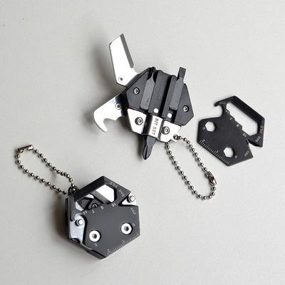 迷你小刀多功能硬币刀EDC防身组合工具户外随身折叠刀子钥匙刀具