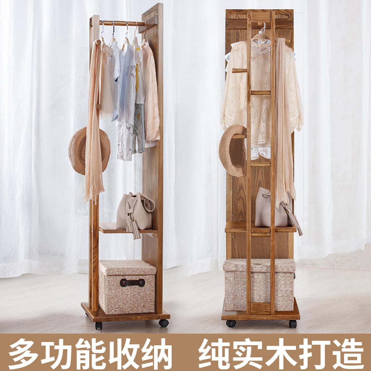 鑫富士穿衣镜全身落地镜子实木穿衣镜旋转试衣镜多功能推拉换衣镜