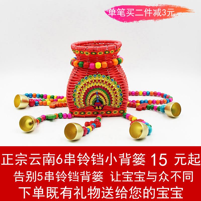 Ткачество / вышивка Артикул 588256148509