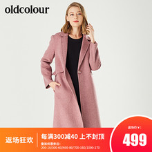 Mid-year Anti-season Promotion Old Colur Mid-long Dual-faced Nippon Coat