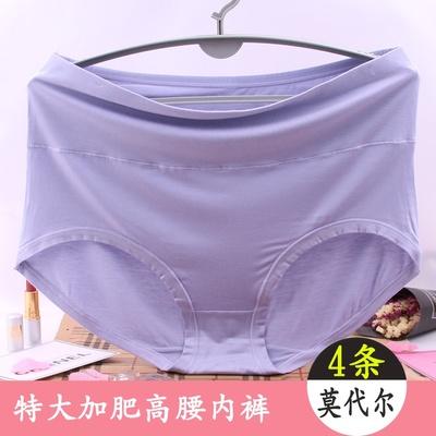 100-300斤竹纤维超大码加肥胖M红色高腰莫代尔棉女妈妈内裤薄款夏