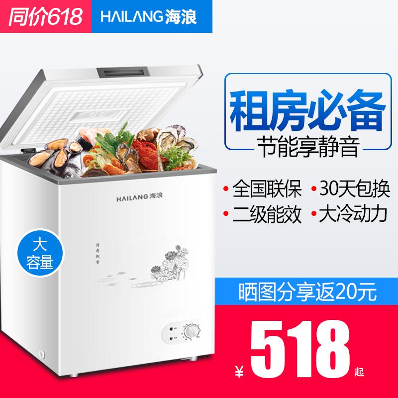 HAILANG海浪BDBC-128冰柜好用吗,评价如何,年货节折扣