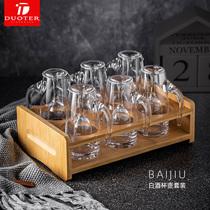一壶一杯家用水晶玻璃烈酒一口杯珠子杯分酒器酒壶白酒杯收纳套装