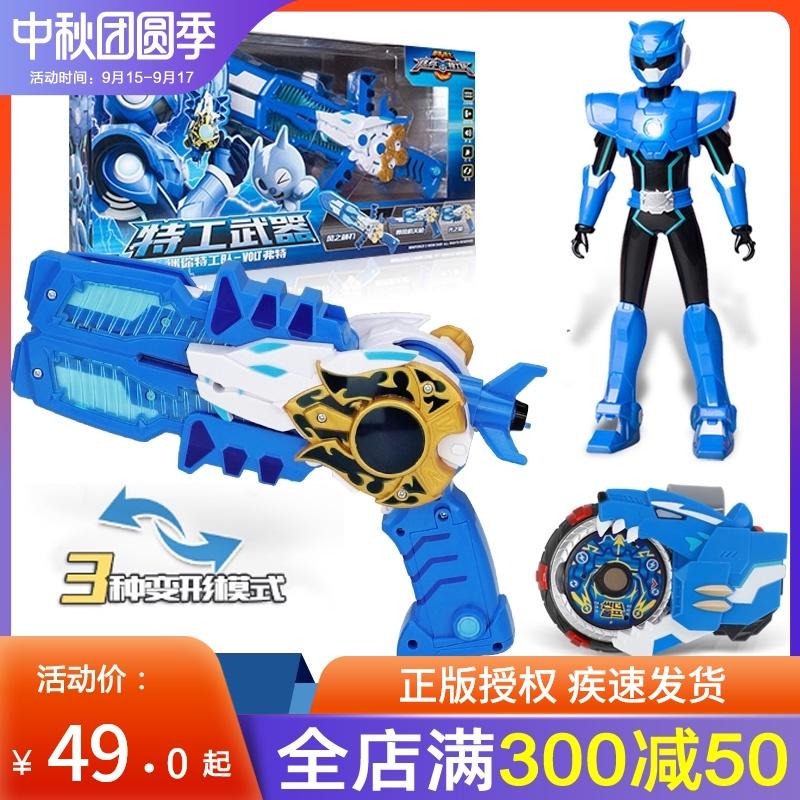 迷你特工队玩具弗特光之枪变形武器塞米宝剑秘密机器人儿童刀男孩