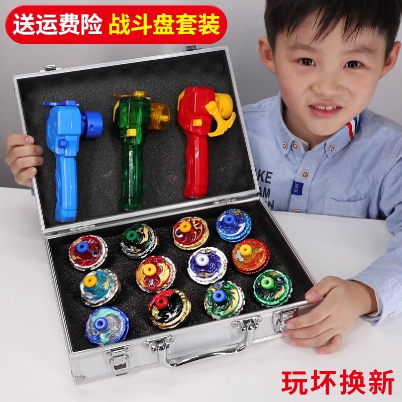 三宝超变战陀儿童陀螺玩具新款拉线旋转战斗王圣焰红龙梦幻盘男孩