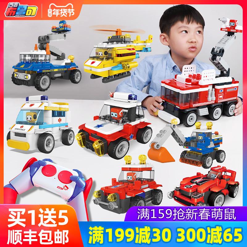 百变布鲁可拼装积木布鲁克小队儿童大颗粒消防车3-6周岁5益智玩具