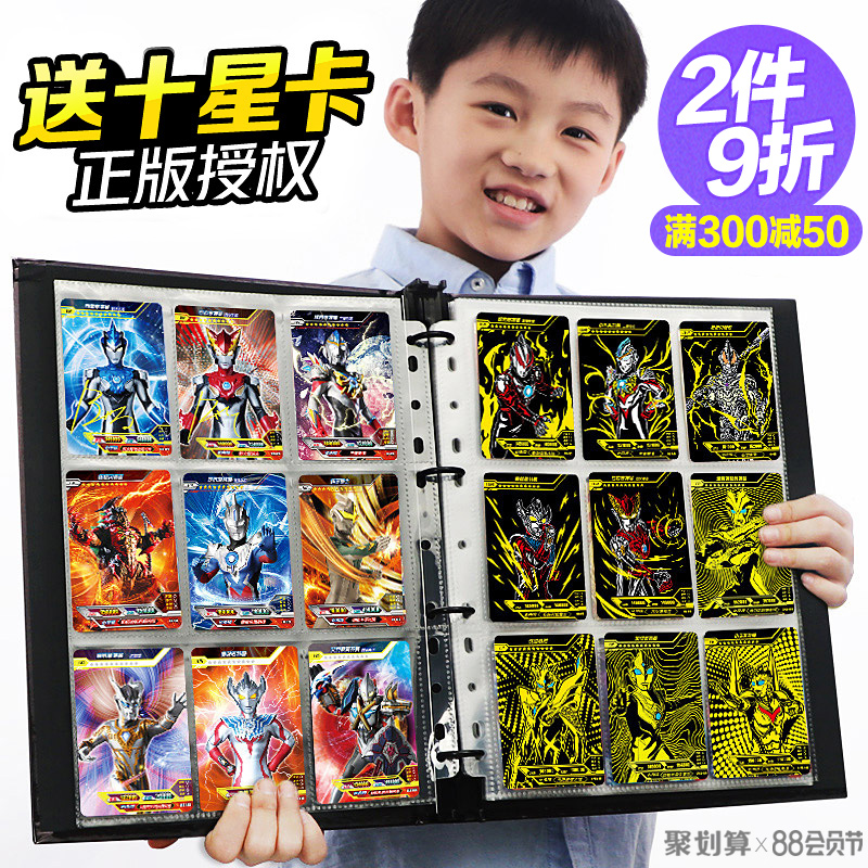 Ultraman игрушки Артикул 600251696756